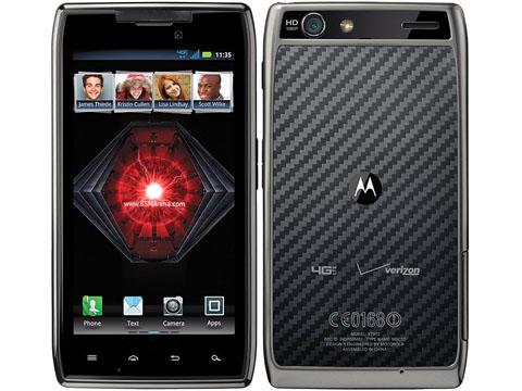 Motorola мобильный телефон
